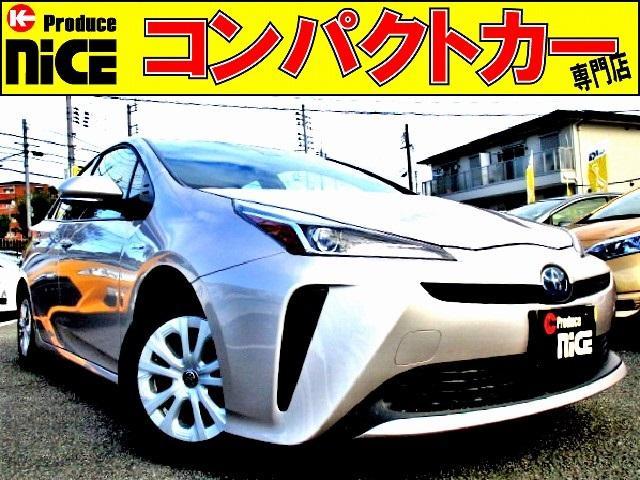 トヨタ S 安全ブレーキ・クルコン・オートハイビーム・LEDヘッド・ETC・バックカメラ・パナソニックストラーダSDナビ・Bluetooth・Pスタート・オートエアコン・ウィンカーミラー