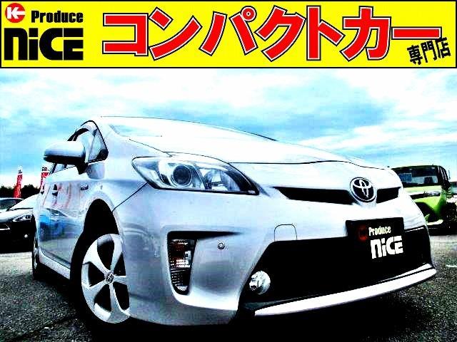 トヨタ S 後期型・コーナーセンサー・純正SDナビ・Bluetooth・バックカメラ・ETC・フォグライト・HIDヘッドライト・スマートキー・ウインカードアミラー・オートエアコン
