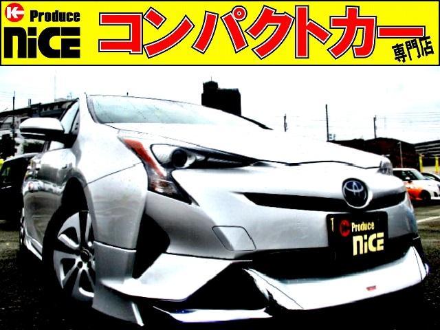 トヨタ S 目玉車!安全ブレーキ・クルコン・フルエアロ・LEDヘッド・SDナビ・Bluetooth・ワンセグ・バックカメラ・ETC・スマートキー・オートエアコン・ウィンカードアミラー