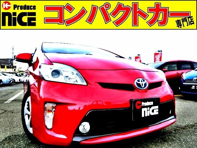 トヨタ S 純正SDナビ・Bluetooth・ワンセグTV・Bカメラ・ETC・フォグ・HIDヘッドライト・Pスタート・スマートキー・オートエアコン・アイドリングストップ