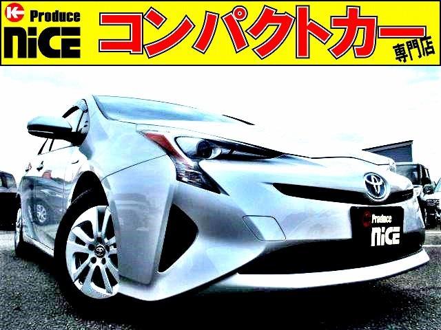 トヨタ S 純正SDナビ・Bluetooth・ETC・LEDヘッドライト・プッシュスタート・スマートキー・ウインカードアミラー・オートエアコン・アイドリングストップ