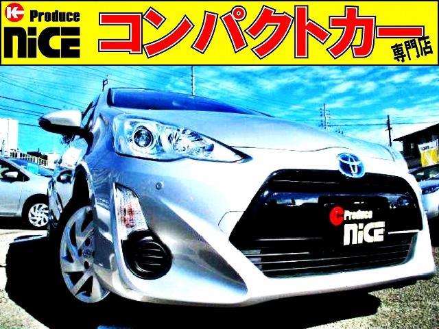 トヨタ S コーナーセンサー・ETC・純正ナビ・Bluetooth・ワンセグTV・オートエアコン・プロジェクターヘッドライト・ウインカーミラー・アイドリングストップ・中期型