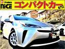 S 安全ブレーキ・クルコン・オートハイビーム・LEDヘッドライト・バックカメラ・ETC・オートエアコン・プッシュスタート・スマートキー・カロッツェリアメモリーナビ・Bluetooth