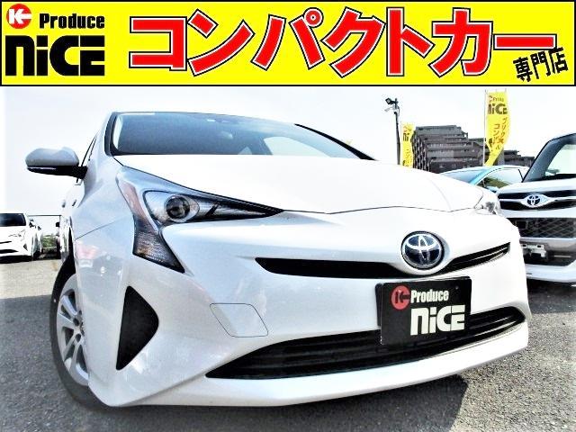 トヨタ S 安全ブレーキ・クルコン・純正SDナビ・Bluetooth・AUX・LEDヘッドライト・オートハイビーム・スマートキー・オートエアコン・ウインカーミラー・15インチアルミ