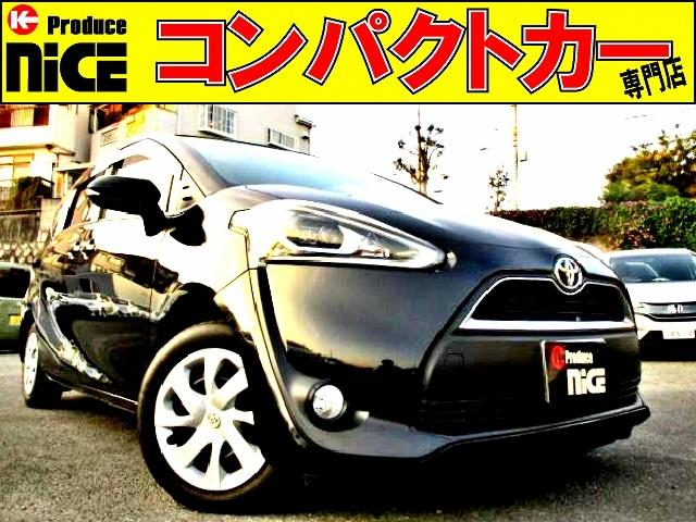 トヨタ X スマートキー・LEDヘッドライト・フォグライト・片側パワースライドドア・ETC・バックカメラ・純正SDナビ・Bluetooth・フルセグ・ウインカーミラー・3列シート