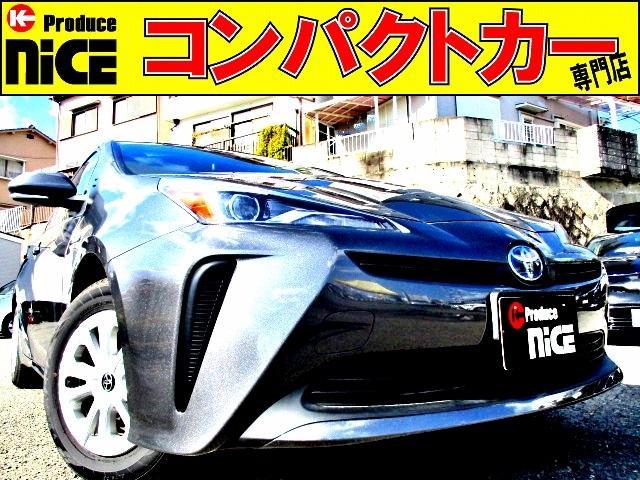 トヨタ S 安全ブレーキ・クルコン・社外メモリーナビ・Bluetooth・オートハイビーム・LEDヘッドライト・ETC・バックカメラ・プッシュスタート・オートエアコン・4WD