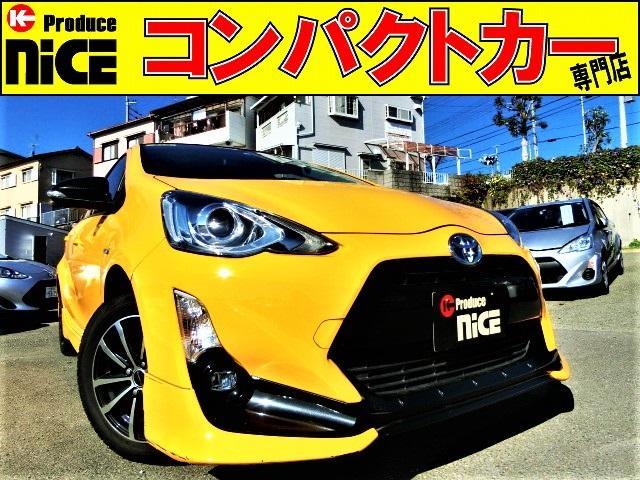 トヨタ S 純正エアロ・スマートキー・LEDヘッド・フォグライト・Bカメラ・純正SDナビ・Bluetooth・フルセグTV・オートエアコン・ウインカーミラー・アイドリングストップ・中期型