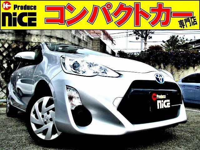 トヨタ S 純正SDナビ・Bluetooth・フルセグTV・ETC・バックカメラ・オートエアコン・プロジェクターヘッドライト・ウインカーミラー・キーレス・アイドリングストップ・中期型