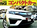 ベースグレード バックカメラ・ETC・三菱メモリーナビ・Bluetooth・ハロゲンヘッドライト・スマートキー・オートエアコン・アイドリングストップ・スタッドレスタイヤ