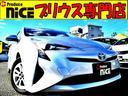 S バックカメラ・LEDヘッドライト・スマートキー・プッシュスタート・オートエアコン・ウインカードアミラー・アイドリングストップ