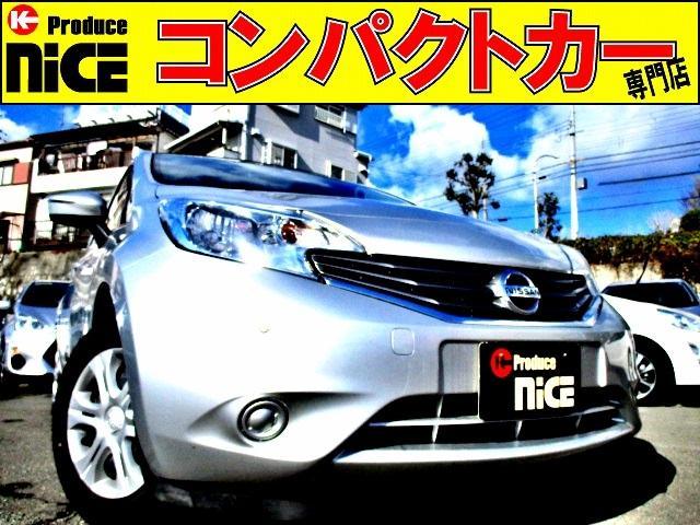 日産 X 安全ブレーキ・コーナーセンサー・バックカメラ・カロッツェリアメモリーナビ・Bluetooth・スマートキー・Pスタート・ハロゲンヘッドライト・ウインカードアミラー・アイドリングストップ