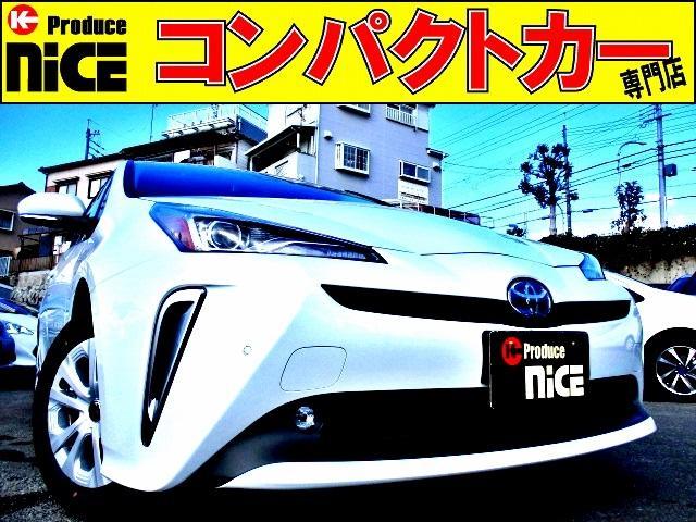 トヨタ SセーフティプラスII 新車・安全ブレーキ・クルコン・コーナーセンサー・フォグ・LEDヘッドライト・AC100V・バックカメラ・オートハイビーム・スマートキー・オートエアコン・ウインカードアミラー