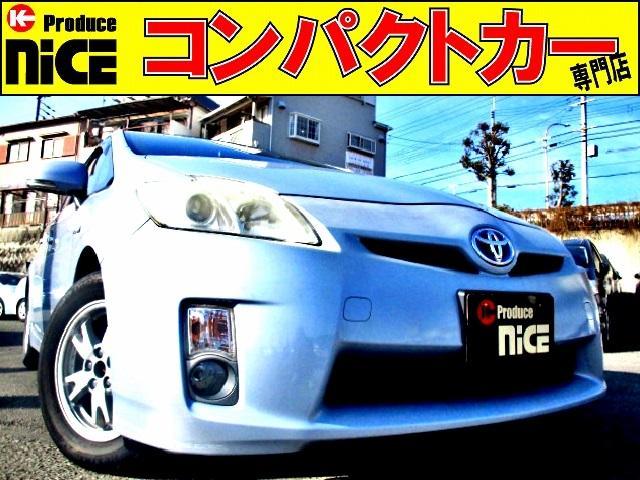 トヨタ S ETC・純正SDナビ・AUX対応・LEDヘッドライト・フォグライト・プッシュスタート・スマートキー・オートエアコン・アイドリングストップ・ウインカードアミラー