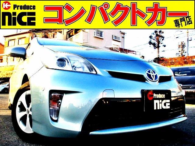 トヨタ S 後期型・パーキングアシスト・純正ナビ・バックカメラ・ETC・HIDヘッドライト・コーナーセンサー・スマートキー・オートエアコン・ウインカードアミラー・アイドリングストップ