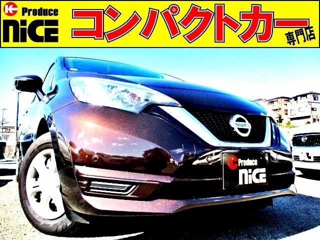 日産 X 後期型・全周囲カメラ・純正ナビ・Bluetooth・安全ブレーキ・コーナーセンサー・デジタルインナーミラー・スマートキー・プロジェクターヘッドライト・ウインカーミラー