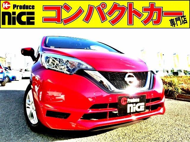 日産 X 安全ブレーキ・アラウンドビューモニター・純正ナビ・Bluetooth・ETC・コーナーセンサー・スマートキー・プロジェクターヘッドライト・アイドリングストップ・ウインカーミラー