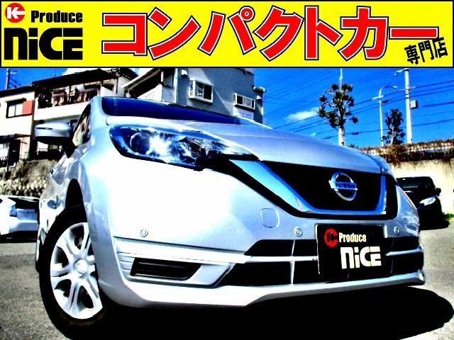 日産 X 後期型・全周囲モニター・ETC・三菱メモリーナビ・Bluetooth・安全ブレーキ・コーナーセンサー・スマートキー・プロジェクターヘッドライト・ウインカーミラー