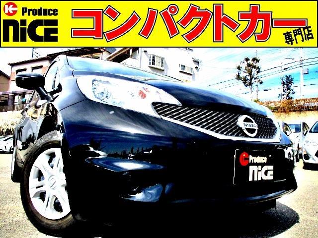 日産 X バックカメラ・ETC・純正ナビ・USB・AUX・安全ブレーキ・スマートキー・プッシュスタート・ハロゲンヘッドライト・ウインカードアミラー・アイドリングストップ
