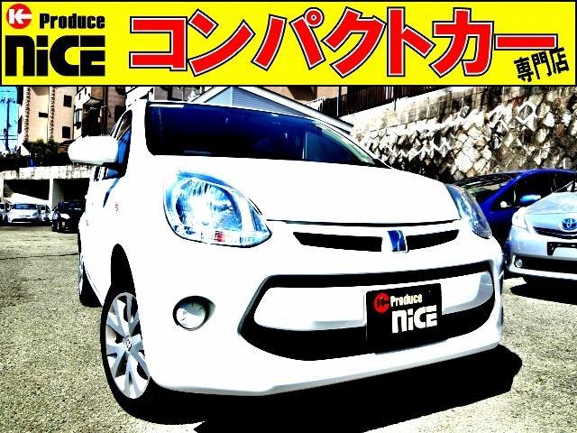 トヨタ X 純正オーディオデッキ・CD・アイドリングストップ・ハロゲンヘッドライト・電動格納式ドアミラー・キーレス・14インチタイヤ