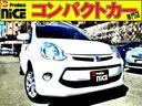 X 純正オーディオデッキ・CD・アイドリングストップ・ハロゲンヘッドライト・電動格納式ドアミラー・キーレス・14インチタイヤ