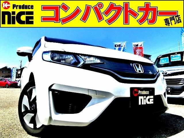 ホンダ フィットハイブリッド Fパッケージ ETC・カロッツェリアメモリーナビ・CD・SD再生・スマートキー・プッシュスタート・オートエアコン・電動格納式ウインカーミラー・ハロゲンヘッドライト・15インチタイヤ