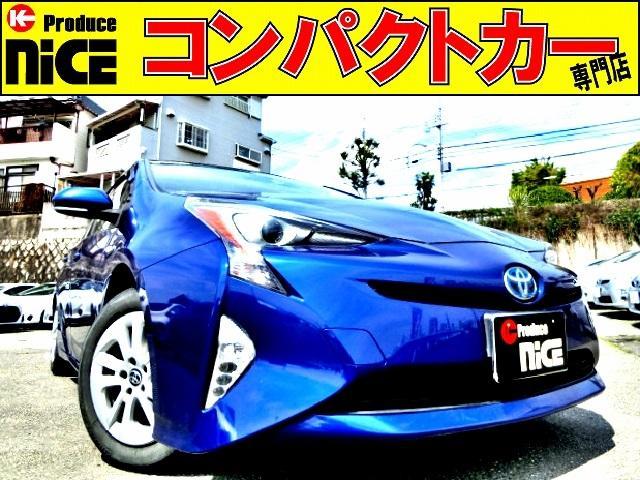 トヨタ S 純正SDナビ・Bluetooth・フルセグTV・Bカメラ・ETC・安全ブレーキ・クルコン・スマートキー・オートハイビーム・LEDヘッドライト・フォグライト・オートエアコン