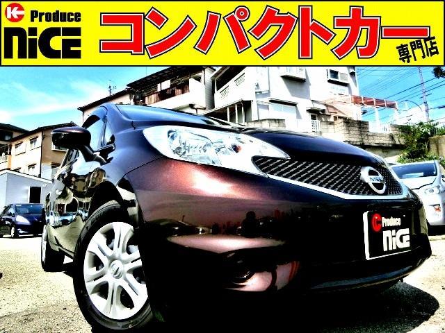 日産 X DIG-S 安全ブレーキ・バックカメラ・ETC・純正ナビ・ワンセグTV・スマートキー・オートエアコン・電動格納式ウインカードアミラー・アイドリングストップ・ハロゲンヘッドライト