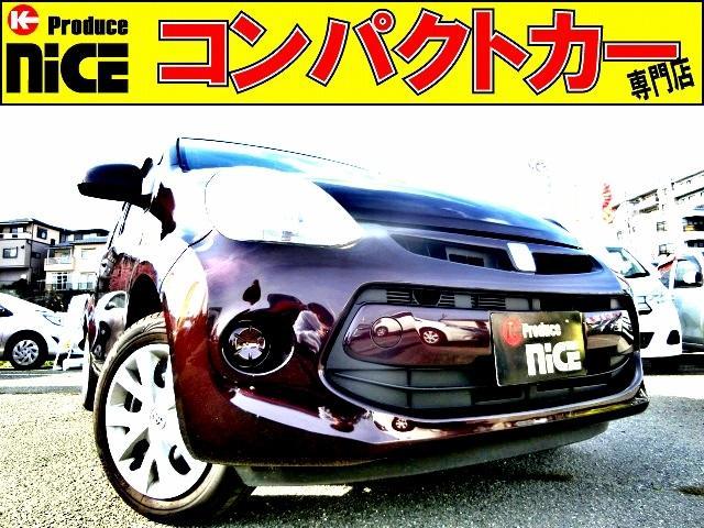トヨタ X Lパッケージ 純正SDナビ・Bluetooth・フルセグTV・バックカメラ・ETC・アイドリングストップ・ハロゲンヘッドライト・14インチタイヤ・電動格納式ドアミラー・スマートキー