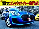 XG スマートキー・シートヒーター・オートエアコン・ハロゲンヘッドライト・電格式ドアミラー・15インチタイヤ・プッシュスタート(1枚目)