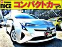 S 8型メモリーナビ・Bluetooth・フルセグTV・安全ブレーキ・クルコン・スタッドレスタイヤ・オートハイビーム・LEDヘッドライト・スマートキー・オートエアコン