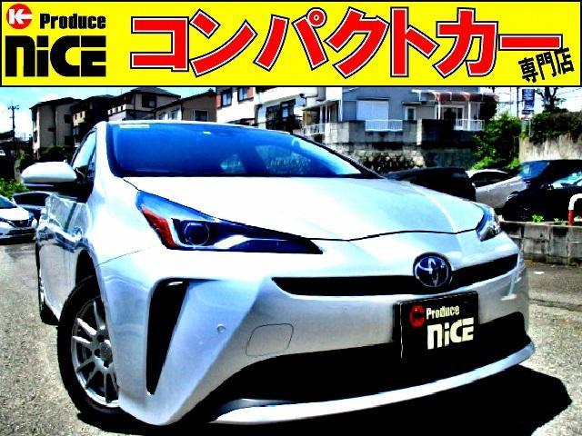 トヨタ S ドライブレコーダー・Bカメラ・ETC・カロッツェリアメモリーナビ・Bluetooth・安全ブレーキ・クルコン・コーナーセンサー・スマートキー・LEDヘッド・オートハイビーム
