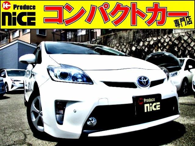 トヨタ G 後期型・ETC・バックカメラ・純正ナビ・Bluetooth・地デジTV・スマートキーパワーシート・コーナーセンサー・クルコン・HIDヘッド・フォグライト・オートエアコン