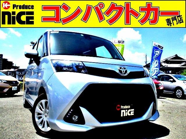 トヨタ X S 純正SDナビ・Bluetooth・ワンセグTV・Bカメラ・ETC・安全ブレーキ・片側電動スライドドア・スマートキー・LEDフォグ・ハロゲンヘッドライト・アイドリングストップ