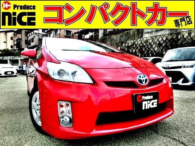 トヨタ プリウス S バックカメラ・ETC・純正マルチナビ・フルセグTV・スマートキー・オートエアコン・15AW・フォグライト・プロジェクターヘッドライト・電動格納式ウインカーミラー