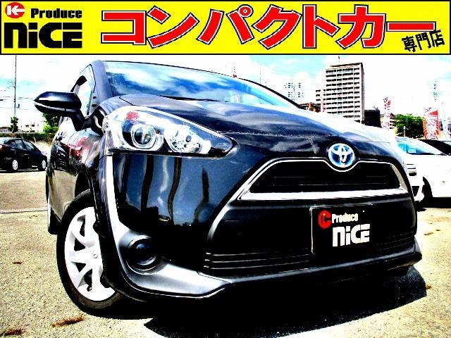 トヨタ ハイブリッドX 純正SDナビ・Bluetooth・フルセグTV・バックカメラ・ETC・片側パワースライドドア・プロジェクターヘッドライト・キーレス・アイドリングストップ・3列シート