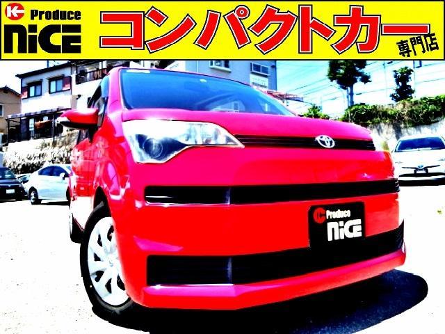 トヨタ F 純正SDナビ・Bluetooth・ワンセグTV・ETC・片側パワースライドドア・スマートキー・HIDヘッドライト・オートエアコン・ウインカードアミラー・プッシュスタート