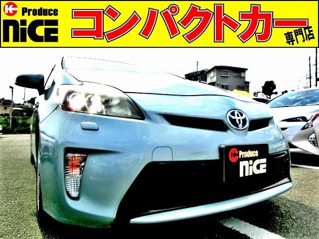 トヨタ Sツーリングセレクション 後期型・純正ナビ・Bluetooth・ワンセグTV・ETC・Bカメラ・プッシュスタート・オートエアコン・スマートキー・LEDヘッドライト・アイドリングストップ・17AW
