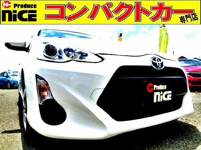 トヨタ L ETC・純正SDナビ・Bluetooth・オートエアコン・プロジェクターヘッドライト・キーレス・電格式ウインカードアミラー・アイドリングストップ・14インチタイヤ・中期型