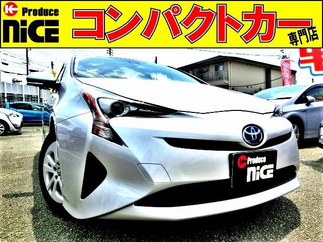 トヨタ S 安全ブレーキ・純正ナビ・Bluetooth・ワンセグTV・Bカメラ・クルコン・LEDヘッドライト・スマートキー・オートハイビーム・オートエアコン・ウインカードアミラー
