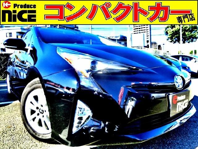 トヨタ プリウス S 安全ブレーキ・クルコン・9型純正ナビ・Bluetooth・TV・バックカメラ・ETC・LEDヘッドライト・フォグライト・スマートキー・オートエアコン・ウインカーミラー