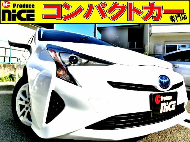 トヨタ S 安全ブレーキ・バックカメラ・ETC・純正ナビ・Bluetooth・TV・クルコン・LEDヘッドライト・オートハイビーム・スマートキー・ウインカードアミラー・オートエアコン