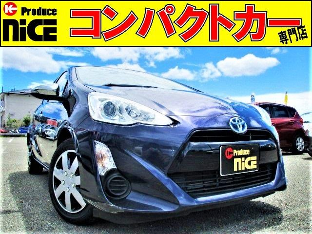 トヨタ アクア S スマートキー・ETC・純正オーディオデッキ・シートヒーター・プッシュスタート・プロジェクターヘッドライト・オートエアコン・ウインカーミラー・アイドリングストップ