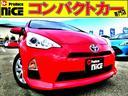 S スマートキー・純正SDナビ・Bluetooth・フルセグTV・バックカメラ・オートエアコン・プッシュスタート・オートエアコン・ウインカードアミラー・15インチタイヤ