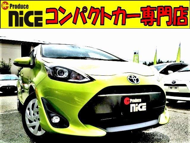 トヨタ アクア G 後期型・スマートキー・安全ブレーキ・純正SDナビ・Bluetooth・フルセグTV・ETC・LEDヘッドライト・フォグライト・クルコン・オートハイビーム・オートエアコン