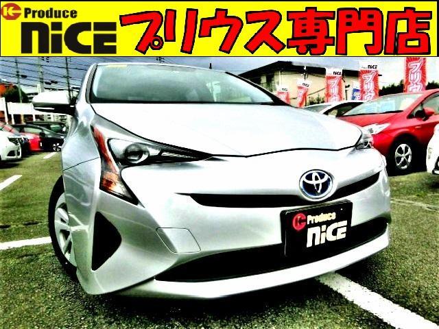 トヨタ S ドラレコ・純正ナビ・Bluetooth・ワンセグTV・ETC・バックカメラ・スマートキー・LEDヘッドライト・オートエアコン・ウインカードアミラーアイドリングストップ