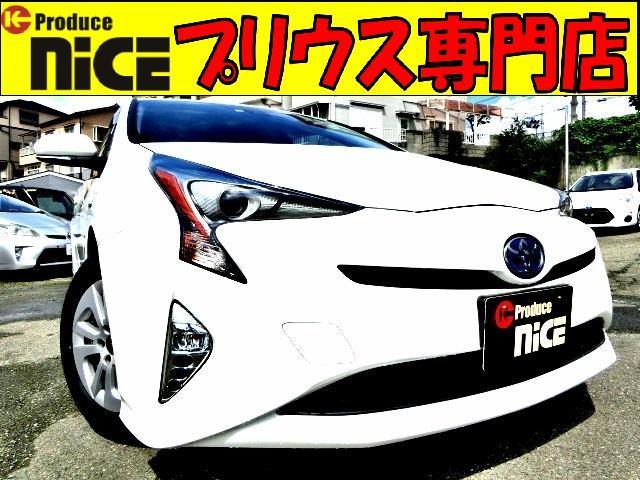 トヨタ S 安全ブレーキ・Bカメラ・純正ナビ・BluetoothワンセグTV・ETC・クルコン・スマートキー・フォグ・LEDヘッドライト・オートハイビーム・オートエアコン・コーナーポール