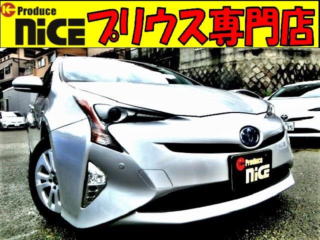 トヨタ S ドラレコ・安全ブレーキ・純正ナビ・Bluetooth・ワンセグTV・ETC・Bカメラ・コーナーセンサー・クルコン・オートハイビーム・LEDヘッドライト・フォグライト・スマートキー