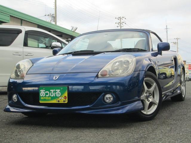 トヨタ Sエディション 6速MT 純正オーディオ 電動ミラー