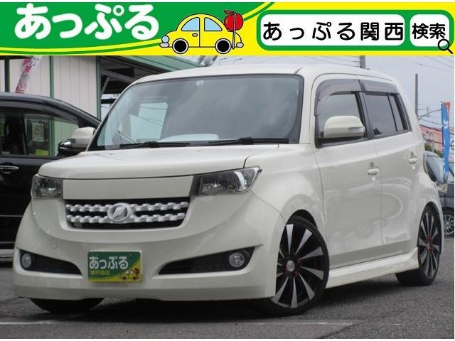 トヨタ S エアロ-Gパッケージ イクリプスナビ車高調 社外17AW