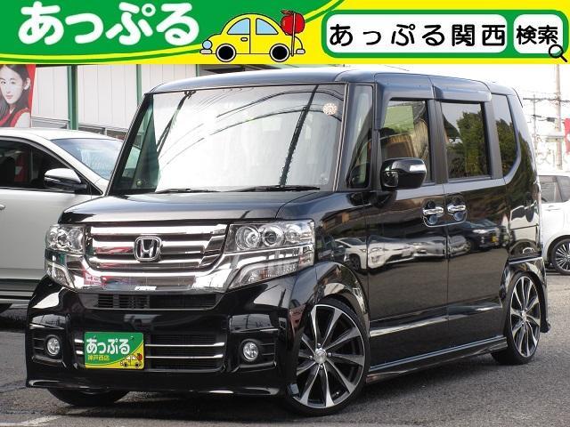 ホンダ N-BOXカスタム G・Lパッケージ SDナビ 左電動 社外17AW 車高調